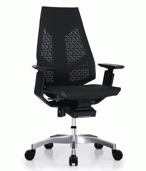 Луксозни офис столове Антарес